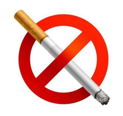 اسلام آباد : سگریٹ، تمباکو، نسوار ..
