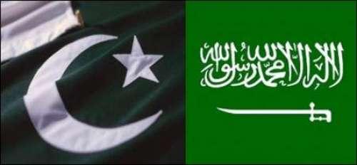 پاکستان اور سعودی عرب کے درمیان ..
