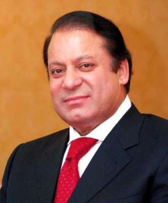 وزیراعظم نے سلام آباد میں1200بستروں ..