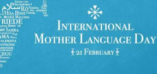 پاکستان سمیت دنیا بھر میں مادری ..