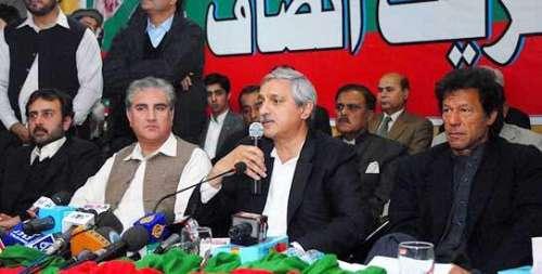 تحریک انصاف کے انٹراپارٹی الیکشن ..