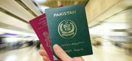 سمندر پار پاکستانیوں کو ووٹ ..