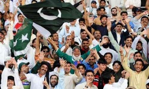 پاکستان ترقی کے لحاظ سے انڈونیشیا ..