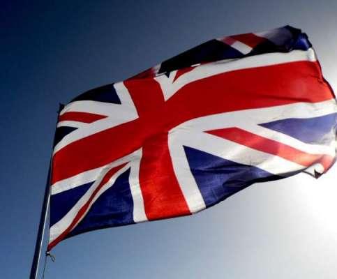 دنیا بھر میں برطانوی شہریوں ..