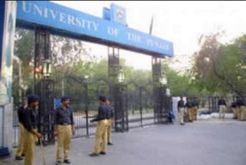 لاہور : انسداد دہشت گردی فورس ..