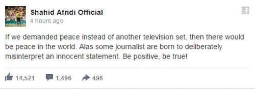 چند صحافی پیدا ہی غلط بیانی کیلئے ..