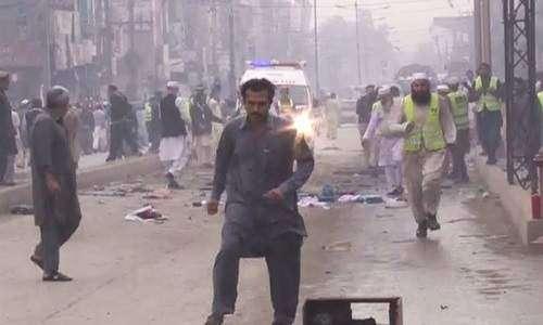 پشاور دھماکے کی ابتدائی تحقیقاتی ..