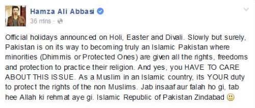 اقلیتی مذہبی تہواروں پر تعطیل ..