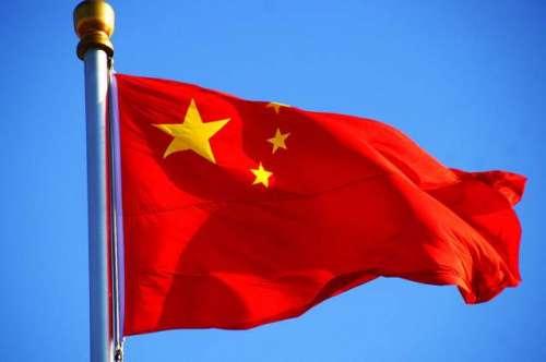 چین کا خطے کی سیکیو رٹی اور استحکام ..