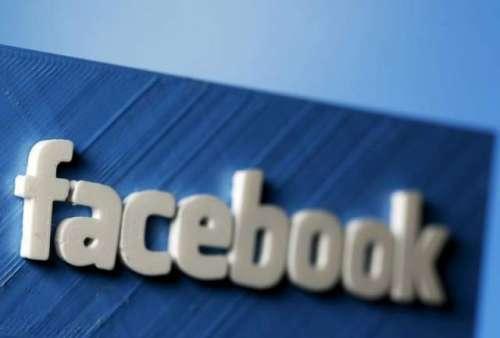 فیس بک' تنازع پر مصری خاتون ..