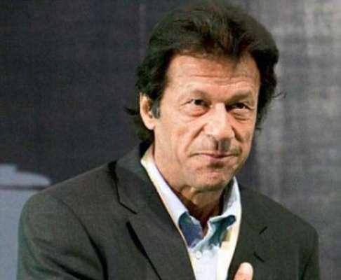 پی ٹی آئی چئیر مین عمران خان ..