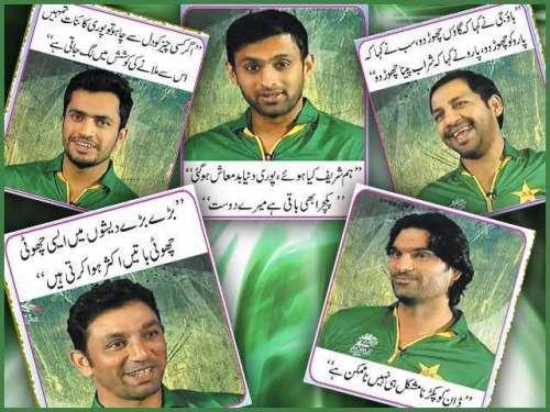 پاکستانی کھلاڑیوں کے کنگ خان ..
