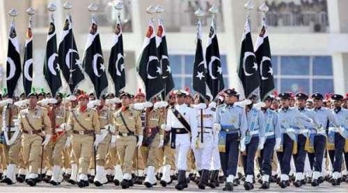 آئی ایس پی آر نے یوم پاکستان ..