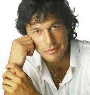 عمران خان پارٹی کے دیگر رہنماؤں ..
