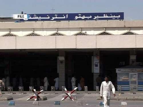 بینظیر انٹرنیشنل ایئرپورٹ اسلام ..
