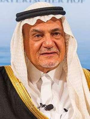 سعودی عرب کا ایران سے مشروط مذاکرات ..