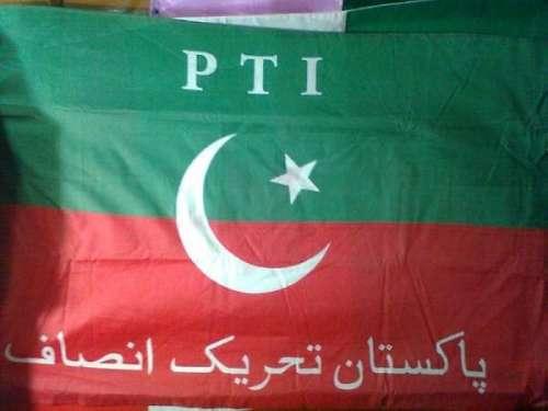 پاکستان تحریک انصاف نے سانحہ ..