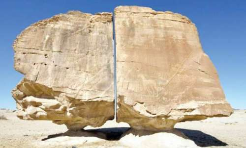 تبوک:90,000 سال پرانی انسانی ہڈی ..