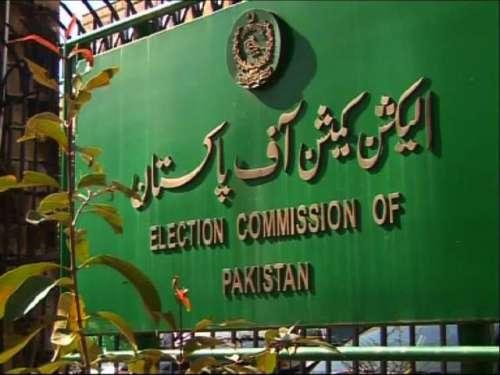 الیکشن کمیشن نے انتخابی فہرستوں ..