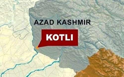 آزاد کشمیر کی کوٹلی ڈسٹرکٹ جیل ..