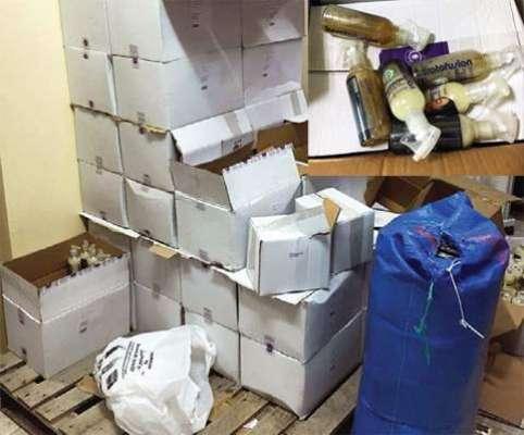 کویت: زائدالمعیاد اشیاء فروخت ..