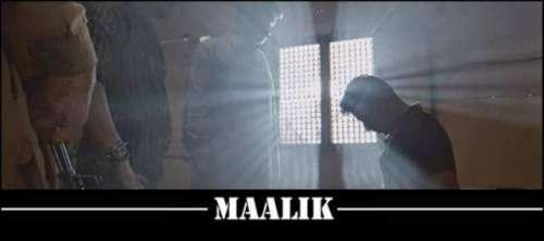 فلم 'مالک' کی برآمد پر پابندی ..