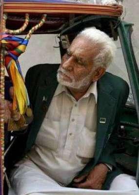 پاکستانی آئی ٹی کمپنی نے رکشہ ..