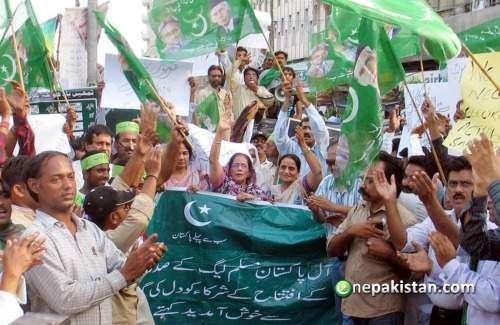 آل پاکستان مسلم لیگ کے رہنماؤں ..
