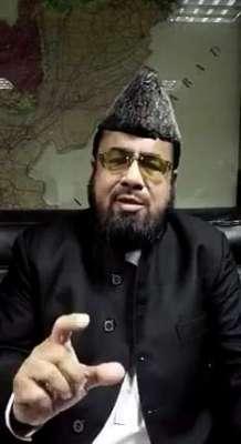 ملتان : مفتی عبد القوی کے خلاف ..