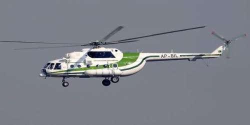 افغان طالبان نے پاکستانی ہیلی ..