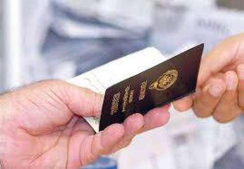کویت: جعل سازی سے کویتی شہریت ..