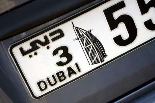 دبئی:آر ٹی اے نے 150نئی کار نمبر ..
