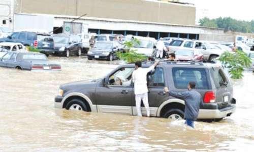 جدہ سیلاب تباہ کاری کے کیس میں ..