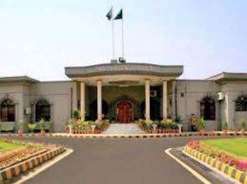 اسلام آباد ہائیکورٹ کا تحصیل ..