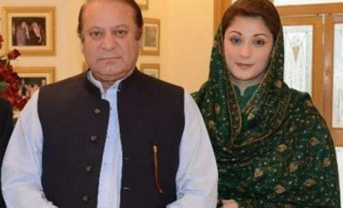 وزیر اعظم اور ان کی صاحبزادی ..