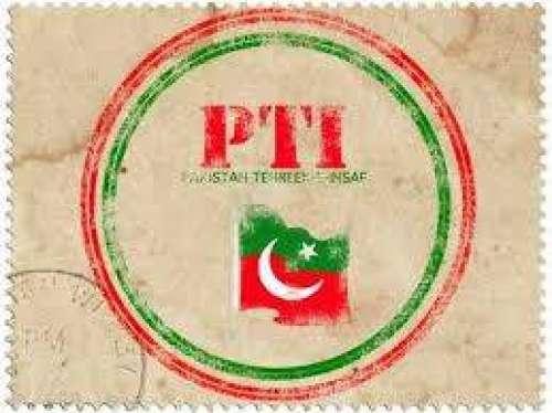کراچی، تحریک انصاف صوبائی رہنما ..