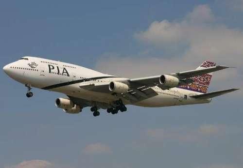 پی آئی اے نے  جدہ جانے والی پروازوں ..