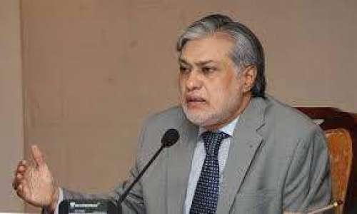 وفاقی وزیر خزانہ کی زیر صدارت ..