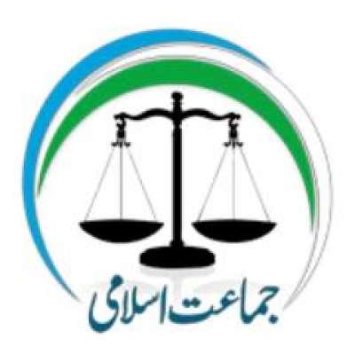 جماعت اسلامی یوتھ ونگ پاکستان ..