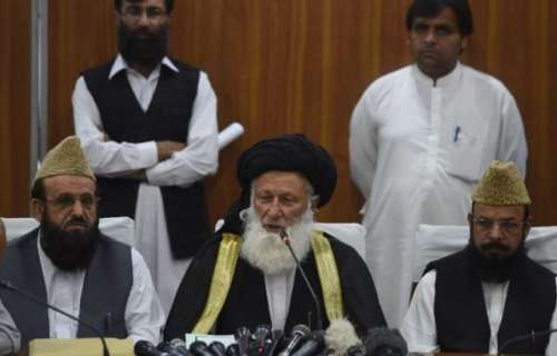 اسلامی نظریاتی کونسل کا اجلاس