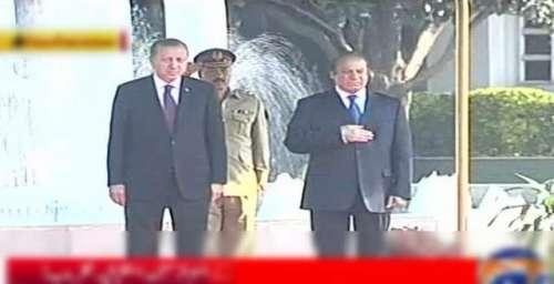 اسلام آباد: وزیراعظم ہاوس میں ..