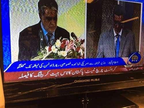 معروف چینلز نے پاکستان ، نیوزی ..