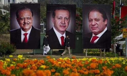 ترکی کے صدر طیب اردوان آج لاہورآئیں ..