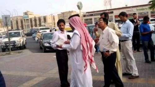 سعودی عرب میں بے روزگاری کی شرح ..