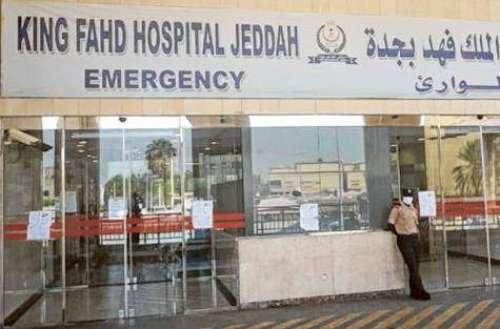 سعودی عرب میں سرطان کے ٹیسٹ کے ..