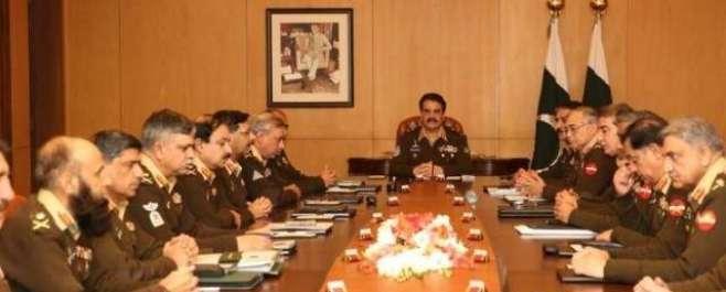 دہشتگرد تنظیموں کیساتھ کوئی رعایت نہیں برتی جائے گی، جنرل راحیل شریف ..
