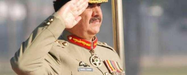پاک فوج کیلئے ایک اور اعزاز ، جنرل راحیل شریف موجودہ دور کے بہترین جنرل ..