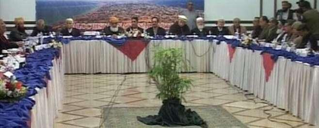 اقتصادی راہداری پر اعتراضات ختم کرنے کیلئے آل پارٹیز کانفرنس ، جہانزیب ..