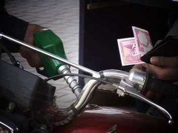 پیٹرولیم مصنوعات کی قیمتوں میں کمی کانوٹیفکیشن ..