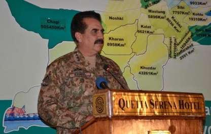 کوئٹہ اور بلوچستان کی رونقیں واپس لائیں گے، اقتصادی ..